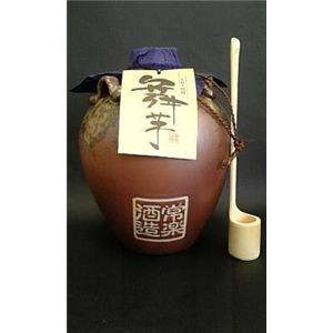 球磨常楽 本格芋焼酎 舞芋(甕) 720ml - 拡大画像