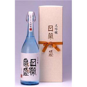 日栄 歳盛 大吟醸酒 1800ml瓶 - 拡大画像