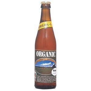 オーガニックビール 瓶 (輸入ビール) 330ml×24本入り - 拡大画像