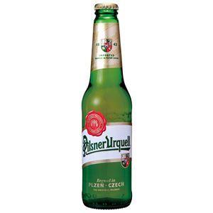 ピルスナーウルケル 瓶 (輸入ビール) 330ml×24本入り - 拡大画像