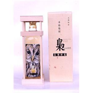 25° 長期熟成麦焼酎 梟(ふくろう) 720ml瓶 【本格焼酎】 - 拡大画像