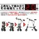 コンパクト軽量折り畳み自転車 A-bike City(エーバイクシティ) 8インチ 【ノーマル版】 - 縮小画像2