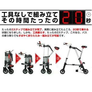 自転車の 自転車 軽量 : コンパクト軽量折り畳み自転車 ...