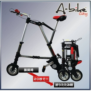 コンパクト軽量折り畳み自転車 A-bike City(エーバイクシティ) 8インチ 【ヘッドパーツ改造&スピードアップ版】