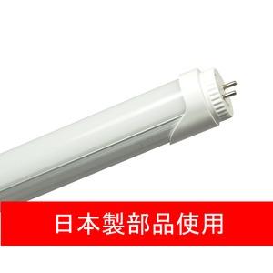 高輝度 直管形LED蛍光灯 40W形(1198mm) 2400ルーメン 6000K(昼光色) 2年保証 国産パーツ グロー式工事不要 角度調整機能 PL保険 - 拡大画像