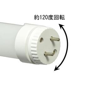 高輝度 直管形LED蛍光灯 20W形(580mm) 1100ルーメン 6000K(昼光色) 2年保証 国産パーツ グロー式工事不要 角度調整機能 PL保険