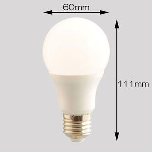【日本製コンデンサー使用】広角LED電球 5W 40~50W形相当 6000K 昼光色 500ルーメン 2年保証 口金E26 消費電力5W