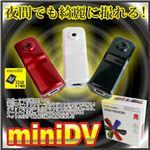 【小型カメラ】音声コントロール機能付 DVカメラボイスレコーダー 008D ブラック (HD画質 1200万画素)