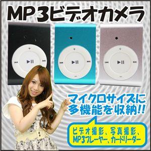 【電丸】【小型カメラ】クリップ式 MP3ピンホールカメラ ブラック  - 拡大画像