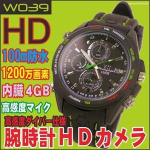 【電丸】【小型カメラ】防水100m 腕時計型カメラ W039 (HD画質 1200万画素) - 拡大画像
