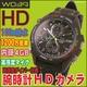 【電丸】【小型カメラ】防水100m 腕時計型カメラ W039 (HD画質 1200万画素)