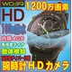 【電丸】【小型カメラ】防水100m 腕時計型カメラ W039 (HD画質 1200万画素) - 縮小画像3