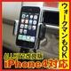 【電丸】iPod/iPhone4対応 スタンド式FMトランスミッター ALLKIT2 (12V車専用) - 縮小画像1
