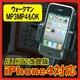 【電丸】iPod/iPhone4対応 スタンド式FMトランスミッター ALLKIT2 (12V車専用) - 縮小画像2