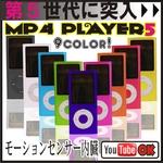 【電丸】2.2インチ薄型充電式 MP3/MP4/WMVプレーヤー 4GB typeD ブラック (第5世代カメラ付)