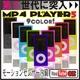 【電丸】2.2インチ薄型充電式 MP3/MP4/WMVプレーヤー 4GB typeD レッド (第5世代カメラ付) - 縮小画像1