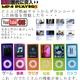 【電丸】2.2インチ薄型充電式 MP3/MP4/WMVプレーヤー 4GB typeD オレンジ (第5世代カメラ付) - 縮小画像2