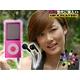 【電丸】2.2インチ薄型充電式 MP3/MP4/WMVプレーヤー 4GB typeD ブルー (第5世代カメラ付) - 縮小画像2