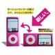 【電丸】2.2インチ薄型充電式 MP3/MP4/WMVプレーヤー 4GB typeD パープル (第5世代カメラ付) - 縮小画像3