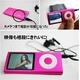 【電丸】2.2インチ薄型充電式 MP3/MP4/WMVプレーヤー 4GB typeD パープル (第5世代カメラ付) - 縮小画像4