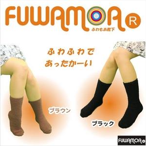【電丸】ふわもあ靴下 2セット ブラウン - 拡大画像