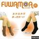 【電丸】ふわもあ靴下 2セット ブラウン - 縮小画像1