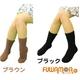 【電丸】ふわもあ靴下 2セット ブラウン - 縮小画像2