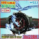 W023 腕時計カメラ 防水タイプ