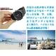 【電丸】【小型カメラ】腕時計型 ムービーHDダイバーカメラ  W023 (防水30m HD画質 800万画素) - 縮小画像4