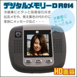【電丸】【小型カメラ】液晶ディスプレイ付き HDデジタルメモリーカメラ DR014 - 拡大画像