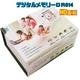 【電丸】【小型カメラ】液晶ディスプレイ付き HDデジタルメモリーカメラ DR014 - 縮小画像6
