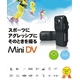 【電丸】【クリップ付き小型カメラ】 動体検知機能付HD画質 1200万画素DVカメラボイスレコーダー 008C2(ブラック) - 縮小画像3