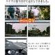 【電丸】【クリップ付き小型カメラ】 動体検知機能付HD画質 1200万画素DVカメラボイスレコーダー 008C2(ブラック) - 縮小画像6