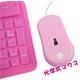 姫系ピンク色の日本語USBソフトキーボード+マウスSET 写真2