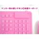 姫系ピンク色の日本語USBソフトキーボード+マウスSET 写真4