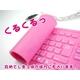 姫系ピンク色の日本語USBソフトキーボード+マウスSET 写真5