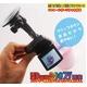 【電丸】【小型カメラ】液晶つき可動式レンズ搭載 車載ビデオカメラ DVR019 シガーソケット対応CARカメラ(内蔵電池駆動可能)  - 縮小画像2