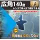 【電丸】【小型カメラ】液晶つき可動式レンズ搭載 車載ビデオカメラ DVR019 シガーソケット対応CARカメラ(内蔵電池駆動可能)  - 縮小画像4