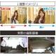 【電丸】【小型カメラ】液晶つき可動式レンズ搭載 車載ビデオカメラ DVR019 シガーソケット対応(内蔵電池駆動可能) 写真3