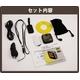 【電丸】【小型カメラ】HD画質miniDV液晶表示付きビデオカメラ G200 microSD16GB付属  - 縮小画像6