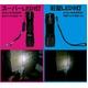 【電丸】【すぐに使える電池つき】Super LED miniライト 超高輝度フラッシュライト - 縮小画像2