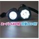 【電丸】【すぐに使える電池つき】Super LED miniライト 超高輝度フラッシュライト - 縮小画像4