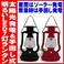 【電丸】バッテリー内蔵型ソーラー発電&手動発電機能 おしゃれな防災LEDランタン 明るい7灯ライト(レッド)