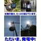 【電丸】バッテリー内蔵型ソーラー発電&手動発電機能 おしゃれな防災LEDランタン 明るい7灯ライト(レッド) - 縮小画像5