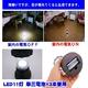 バッテリー内蔵型ソーラー発電&手動発電機能 おしゃれな防災LEDランタン 明るい7灯ライト(レッド) 写真6