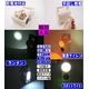 【電丸】【LED1+3】バッテリー内蔵型 手動発電機能付ラジオLEDライト 【防災職人】フラッシュライト - 縮小画像3