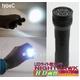 【電丸】【小型カメラ】充電式 LEDライト型カメラ NIGHTHAWK(ナイトホーク) 白色LED8灯 懐中電灯・フラッシュライトとしても【typeC】 写真2