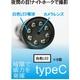 【電丸】【小型カメラ】充電式 LEDライト型カメラ NIGHTHAWK(ナイトホーク) 白色LED8灯 懐中電灯・フラッシュライトとしても【typeC】 写真3