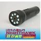 【電丸】【小型カメラ】充電式 LEDライト型カメラ NIGHTHAWK(ナイトホーク) 白色LED8灯 懐中電灯・フラッシュライトとしても【typeC】 写真4