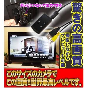 フルハイビジョン キーレス型カメラ XQ810 1080pレンズ搭載 画像